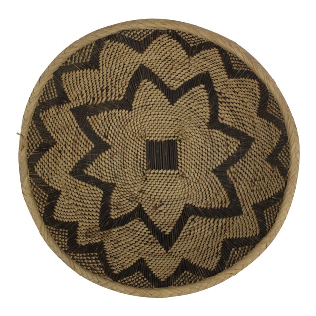 Ghanian Basket For Sale