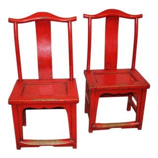 Antique Chinese Rosewood Chairs - a Pair For Sale