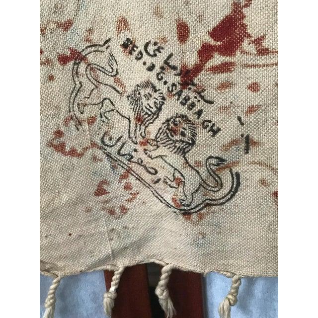Antique Persian 19th Century Textile - Image 6 of 7