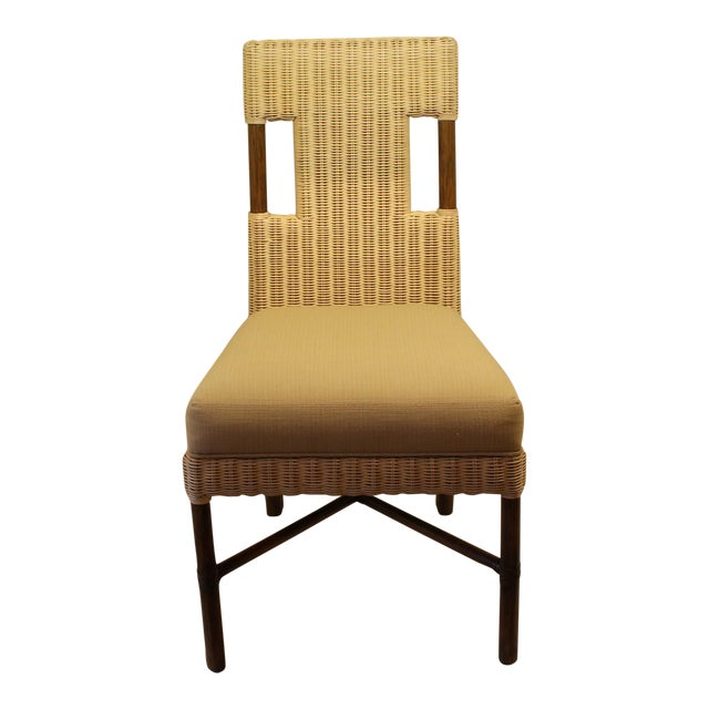 McGuire Thomas Pheasant Woven Core Dining Side Chair - Image 1 of 5