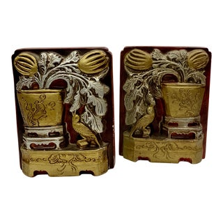 Mid 20th Century Early Borghese Gold Burgandy Plant Bird Flower Bookends - a Pair For Sale