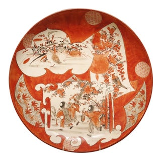 Late 19th Century Antique Japanese Iron Red Kutani Charger With Boys and Birds, Meiji For Sale