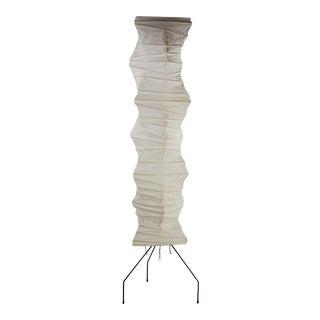 Isamu Noguchi Akari Floor Lamp For Sale
