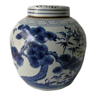 Chinese Blue and White Porcelain Tree and Flower Ginger Jar For Sale