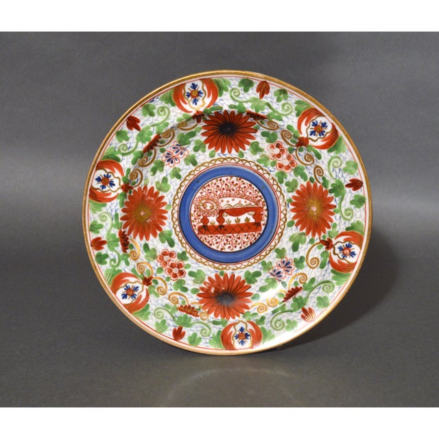 "Chamberlain Worcester Porcelain ""Crazy Cow"" Pattern Plates, Circa 1815-20 - Set of 6 For Sale In Philadelphia - Image 6 of 9"