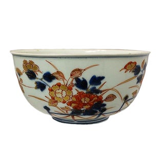 Late 17th Century Vintage Japanese Imari Porcelain Bowl For Sale