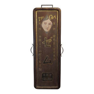 19th Century Japanese Antique Drugstore Double Sided Sign For Sale