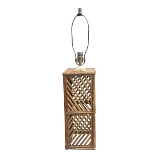 Vintage Bamboo Woven Lamp