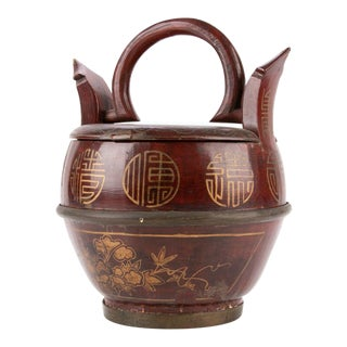 Small Antique Hand-Made Chinese Red Lacquered Lunch Box For Sale