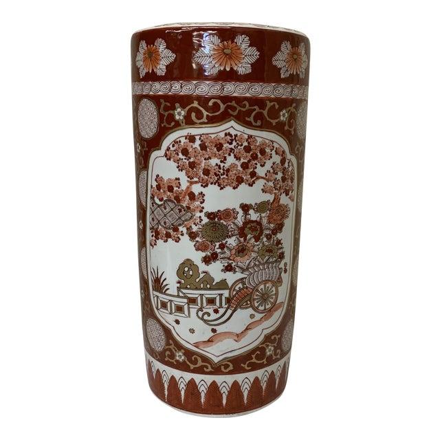Vintage Gold Imari Umbrella Stand Vase For Sale