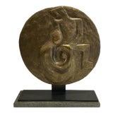 Image of Art Deco Style Studio a La Familia Figural Bronze Metal Disc Sculpture For Sale