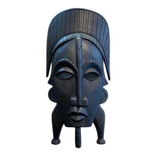 African Wood Mask For Sale