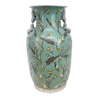 Vintage Sprouts and Blossoms Motif Vase With Animal Figure Handles For Sale