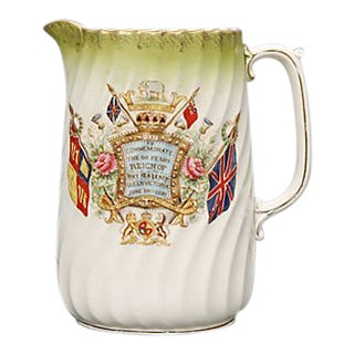 1897 Queen Victoria Diamond Jubilee Jug For Sale
