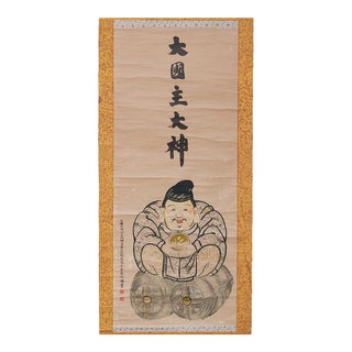Japanese God of Wealth Scroll Painting, Showa Era For Sale