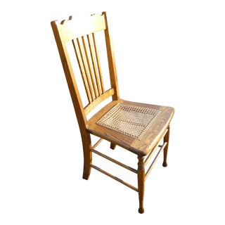 Vintage Oak Chair With Cane Seat
