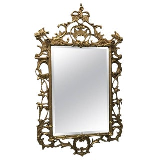 Giltwood Mirror For Sale
