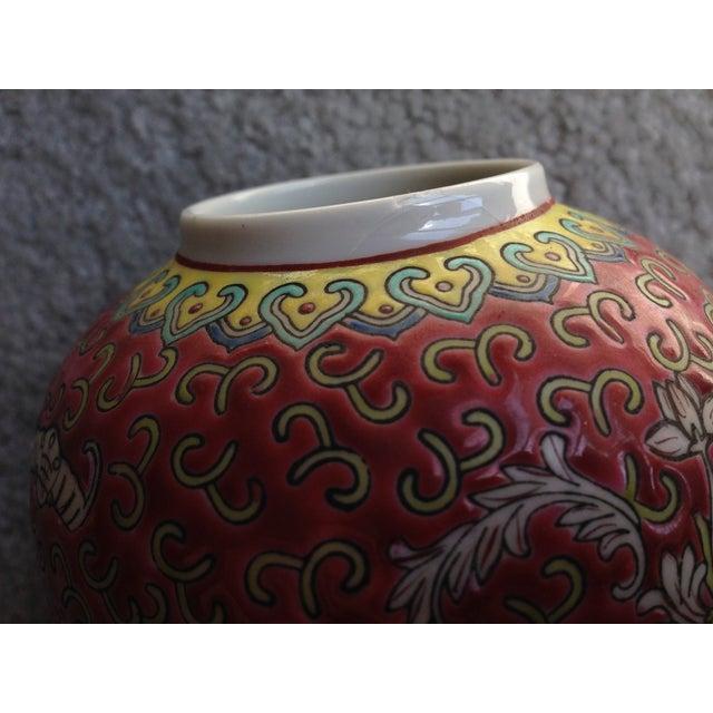 Vintage Chinese Ginger Jar Zhongguo Jingdezhen For Sale - Image 10 of 11