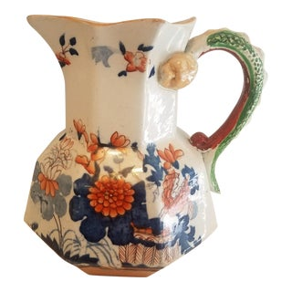 1840s Vintage Ironstone Mason Serpent Jug For Sale