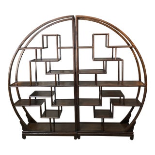 1960s Asian Style Wooden Etagere For Sale