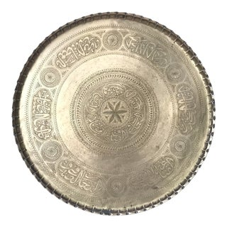 Antique Mamluk Persian Style Brass Tray With Arabic Calligraphy Writing For Sale