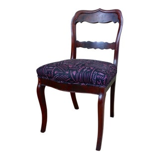 Vintage Rosewood With Electra Eggleston Fabric Chair For Sale