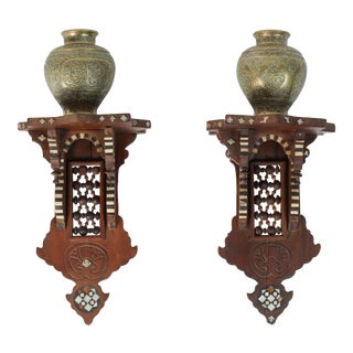 Persian Engraved Ghalam-Zani Brass Vases With Wooden Wall Brackets - Set of 4 For Sale