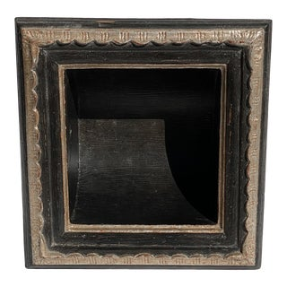"""Italian Baroque Style Bathroom Paper Holder in """"Ferrantino"""" Ebony & Parcel-Gilt by Judson Rothschild for The Rothschild Collection For Sale"""