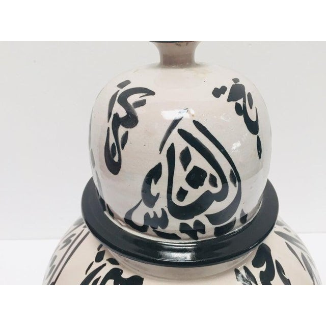 Moroccan Ceramic Lidded Urn With Arabic Calligraphy Lettrism Black Writing For Sale - Image 11 of 12
