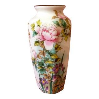Shibata Japan Pattern SH13 Porcelain Gold Trim Vase For Sale