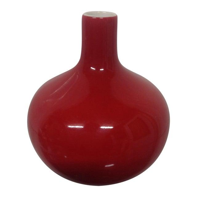 Antique Asian Red Glazed Porcelain Vase - Image 1 of 5