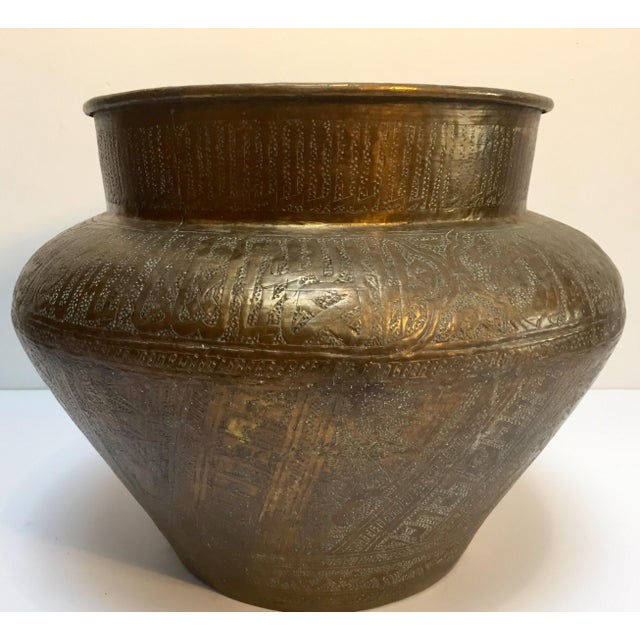 Egyptian Hebraique Revival Hand Etched Brass Pot Jardiniere For Sale - Image 4 of 12