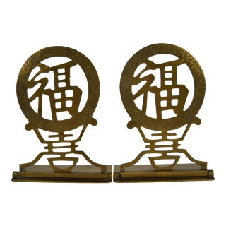 Folding Brass Asian Bookends, Pair For Sale