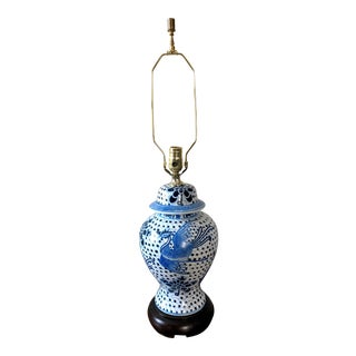 Vintage Blue & White Phoenix Ginger Jar Table Lamp For Sale