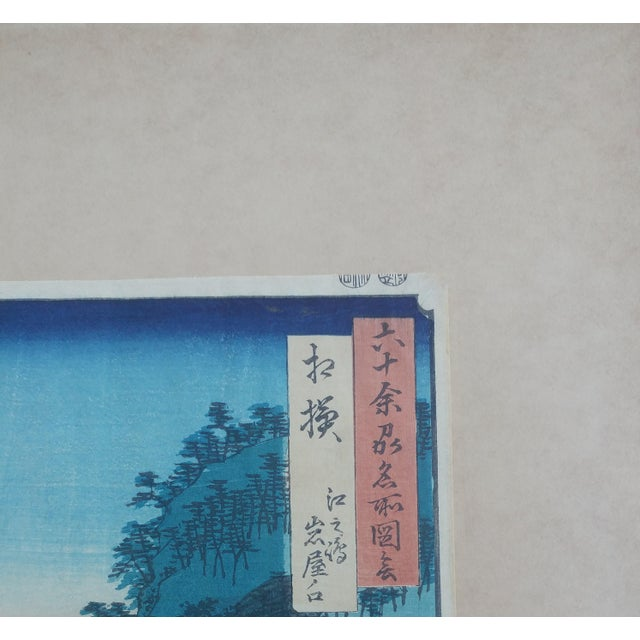 1853 Hiroshige First State Sagami Province Woodblock Print - Image 6 of 6