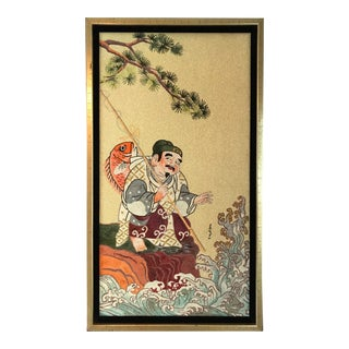 Mid-Century Asian Embroidery Textile Original Art of Man Fishing For Sale