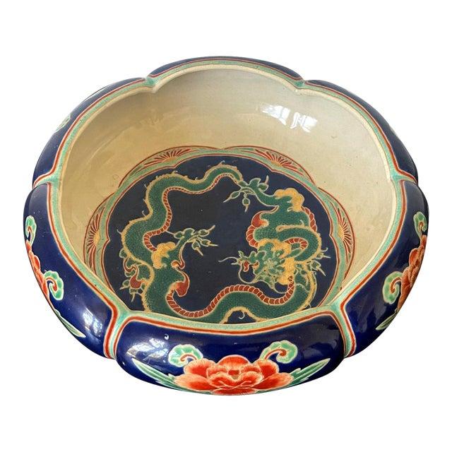 Japanese Ceramic Glazed Bowl Makuzu Kozan Meiji Period For Sale