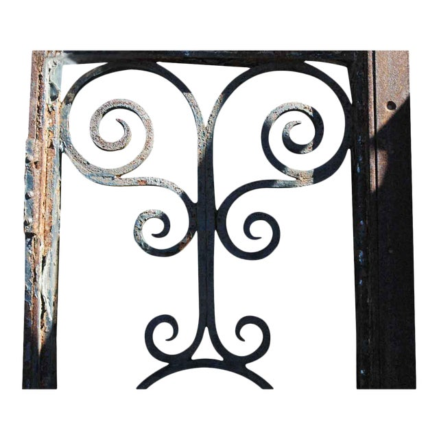 Wrought Iron Door Transom Window For Sale