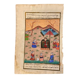 Early 20th Century Miniature Persian Illuminated Manuscript Page For Sale