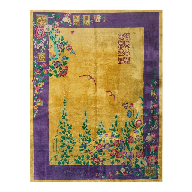 """Antique Chinese Art Deco Rug 8'9"""" X 11'4"""" For Sale"""