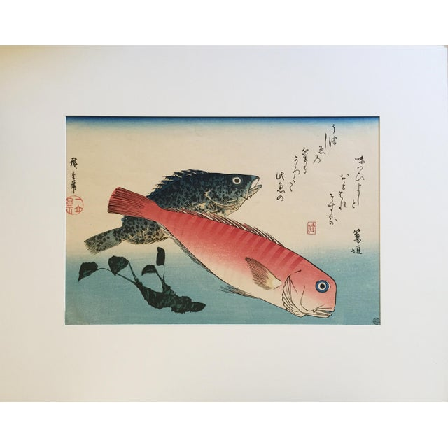 "Asian Mid 18th Century Japanese Woodblock Print ""Sweet Sea Bream Mebaru, and Wasabi Root"" by Utagawa Hiroshige For Sale - Image 3 of 4"