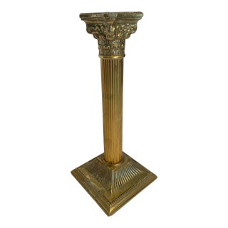 1970s Neoclassical 24k Gold Plated Italian Pillar Candle Holder For Sale