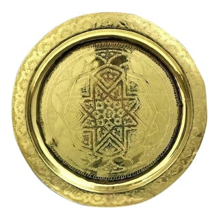 Hand Engraved Large Moroccan Tray For Sale