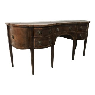 "20th Century English Hepplewhite Inlaid Mahogany ""Double Serpentine"" Sideboard For Sale"