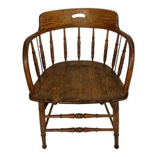 Antique Oak Captain's Chair For Sale