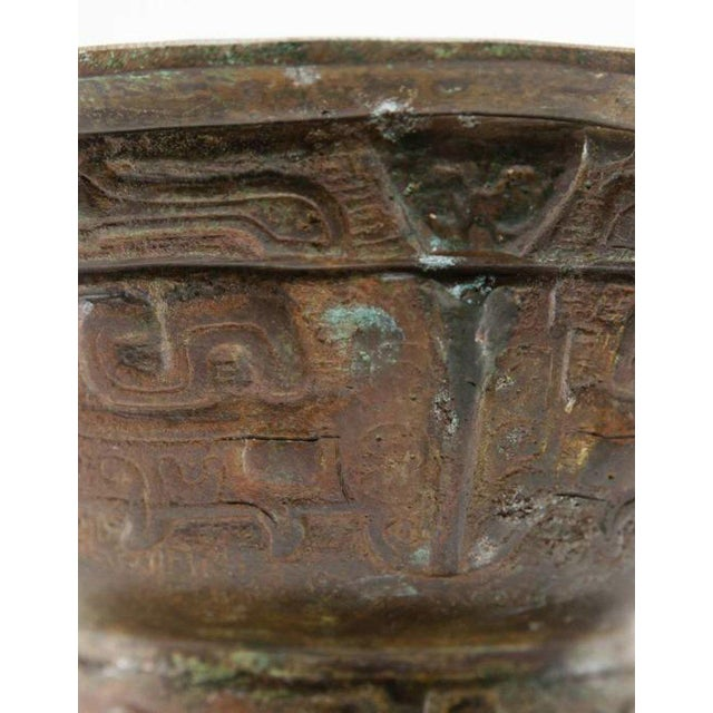Metal Lawrence & Scott Patinated Vessel on Stand For Sale - Image 7 of 9