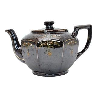 Vintage Japanese Lusterware Glazed Terra Cotta Tea Pot For Sale
