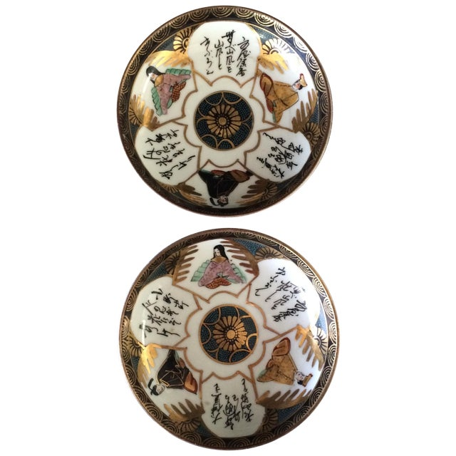 Chinese Trinket Dishes - A Pair - Image 1 of 7