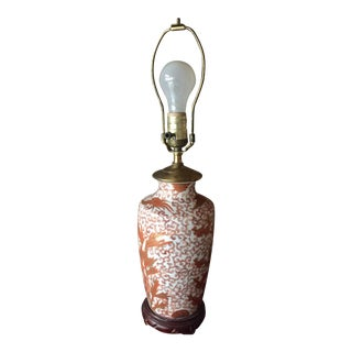Imari Gold Table Lamp For Sale