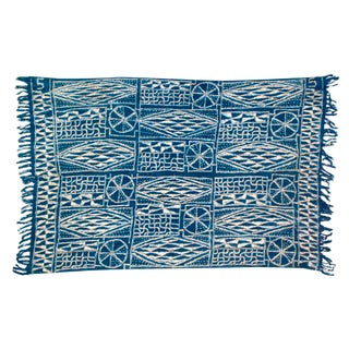 Vintage African Ndop Textile Cloth For Sale